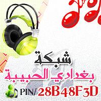 اخباري كارمن سليمان.mp3