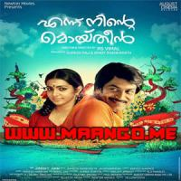 Sharadambaram (Duet).mp3
