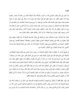 f_151je3r0.pdf