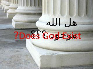 Does God Exist.ppt