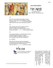 riddles yisro.pdf