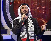 06-مفتاح الدار.mp3