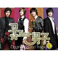AST1 - My Girl (Boys Over Flower OST).mp3