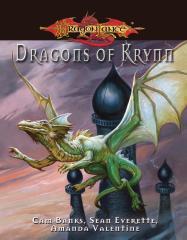 Dragons of Krynn.pdf