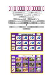 ข้อมูลสำหรับผลิตเกมจับคูธรรมะ-พุทธประวัติ(ฉบับแก้ไข).doc