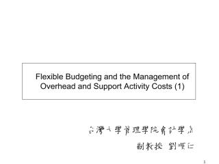 ch10_accounting management.pdf