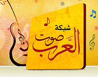 mohammed_al3amer_-_asma3ak_piano.mp3