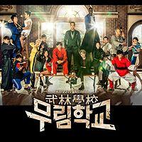 Mine - Be Crazy (feat. Park In) (OST Moorim School.mp3