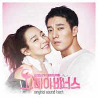 Oh My Venus OST- Beautiful Lady.mp3