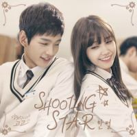 OST Sassy go go(Hanbyul)-Shooting Star.mp3