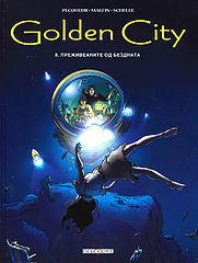 golden city t08 - survivors of the abyss (2009).cbr