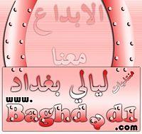 احمد السلطان حبيبي.mp3