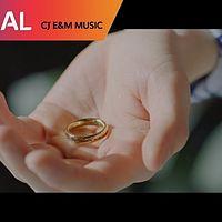 Wanna One - (I.P.U.) Special Theme Track.mp3